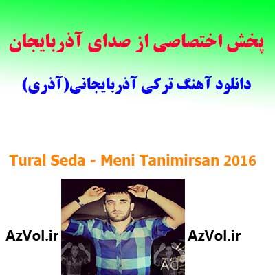 تورال صدا - منی تانیمیرسان